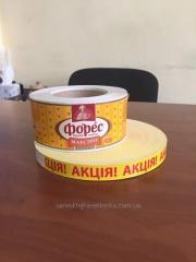 Этикетка на пищевую упаковку, Украина