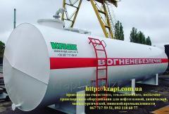 Резервуар одностенный для топлива