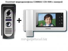 The color video on-door speakerphone from 5 the