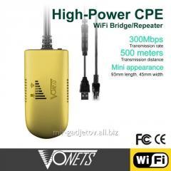 Powerful 300 Mbps WiFi bridge/WiFi