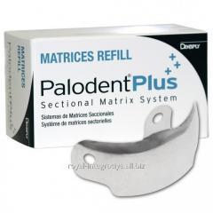 Palodent Plus (set of matrixes), 25 pieces,