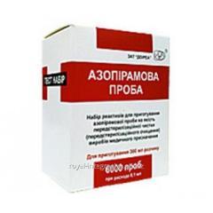 Медицинский тест на гемоглобин,  азопирамовая