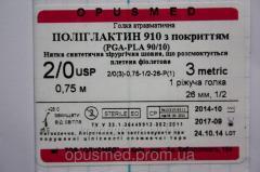 Poliglaktin 910 - 2/0, 0,75, 1/2, 26 mm of R1-P