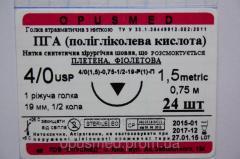 Poliglaktin 910 - 4/0, 0,75, 1/2, 19 mm of R1-P