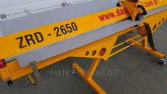 Листогиб Nashdah ZRD-2650