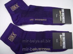 Men's sports Dirk Bikkembergs socks violet,