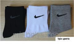 Sports Nike socks man's short dark blue,