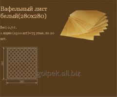 Вафельный лист белый 280х280