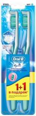The Bleaching toothbrush Oral-B 3D White is