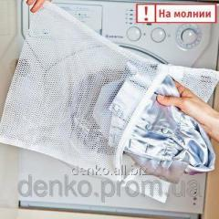 Bag for delicate washing of linen 50*40