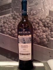 Fortified wines (Kiev), fortified grape wine,