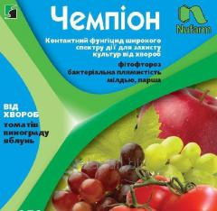 Champion, fungicide, 60 g
