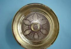 Bowl for ablution in the Turkish bath (boors)