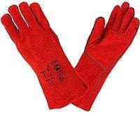 каму продать перчатки