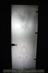 Glass decorative 10.45
