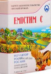 Emistim With, the regulator of growth of plants, 3