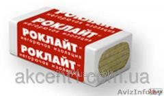 Thermal insulation mineral TechnoNIKOL (soft)