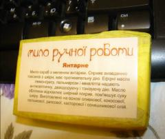 Handwork soap amber