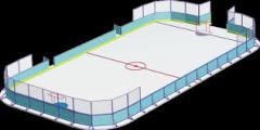 Площадки хоккейные