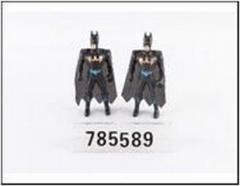 Jucării din plastic, model CJ-0785589