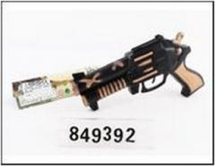Игрушка пластмассовая, модель CJ-0849392