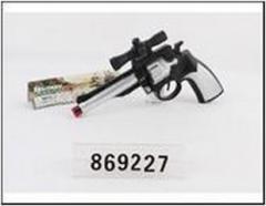 Jucării din plastic,  model CJ-0869227