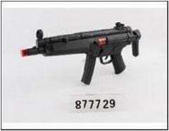 Jucării din plastic,  model CJ-0877729