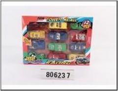 Игрушка пластмассовая, модель CJ-0806237