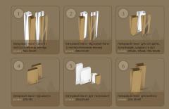 Бумажные пакеты с нанесение лого, изготовление,