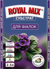Substratum for a violet of royal mix, garden club