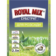 Substratum for seedling of royal mix, garden club
