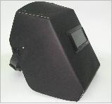 Mask for electric welding, Kiev, SIZ of the welder