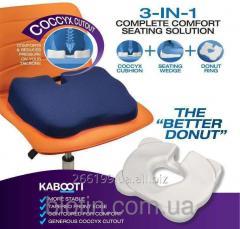 Ortopedicheksky pillow for sitting of Kabooti