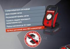 Светодиодная лампа аккумуляторная Power X-Change