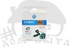 Automobile IPRE101 razor