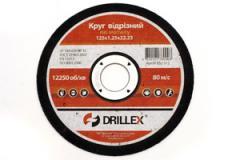 Cutting wheel on metal of 125х1,0x22.23 mm 652-510
