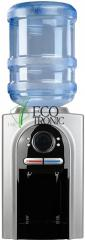 Cooler for Ecotronic C2-TPM water