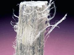 Asbestos hrizotilovy GOST 12871 - 93