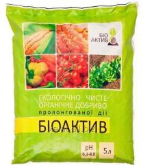 Bioasset fertilizer, 5 l