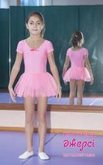 Justaucorps de gymnastique avec jupe T1688
