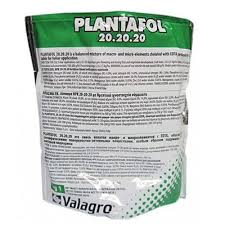 Plantafol 10.54.10, fertilizer (a complex of