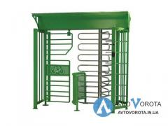 BICYCLONE the Turnstile full-growth the Case,