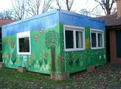 Мобильные детские сады и дневные детские ясли.