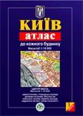 The atlas to skin a budinka on skob_ M1: 16 000