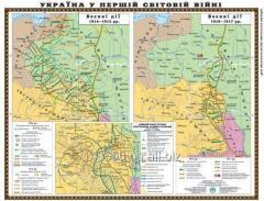 Ukra§na at Persh_y sv_tov_y v_yn_ (135х97 cm) M 1: