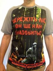Cholov_cha t-shirt z print of Berezh_t l_s! code