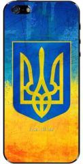 Захисна наклейка для iPhone - Тризуб жовто-блакитний код UA0005
