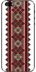 Zakhisna a sticker for iPhone - Boyk_vska the