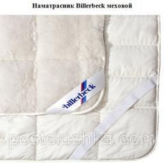 Billerbeck mattress cover fur