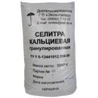 Calcic saltpeter (calcium nitrate)